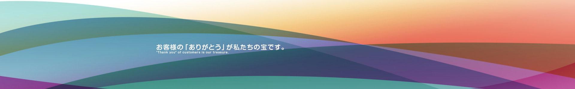top_slider01
